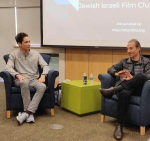 israeli film club